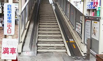 鶴見駅西口第二自転車駐車場