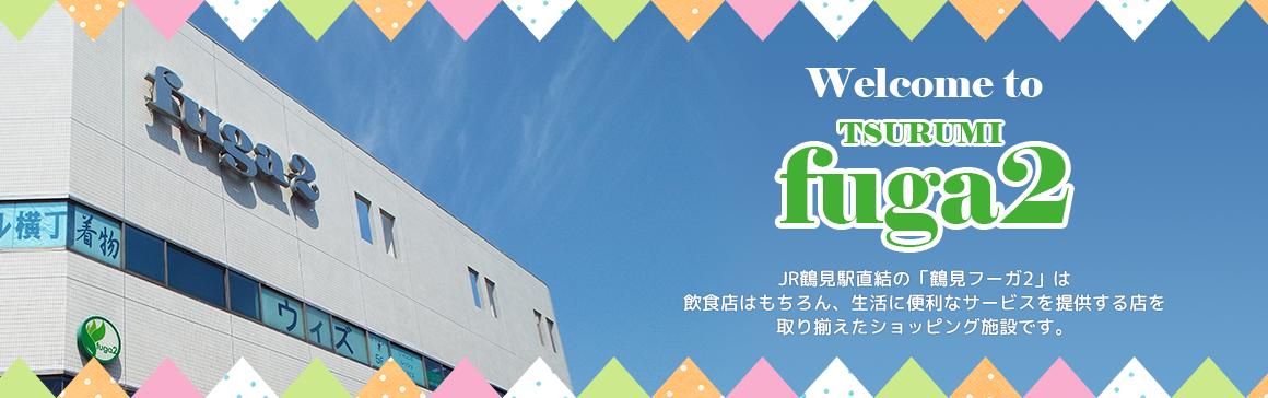 WELCOME TO TSURUMI fuga2